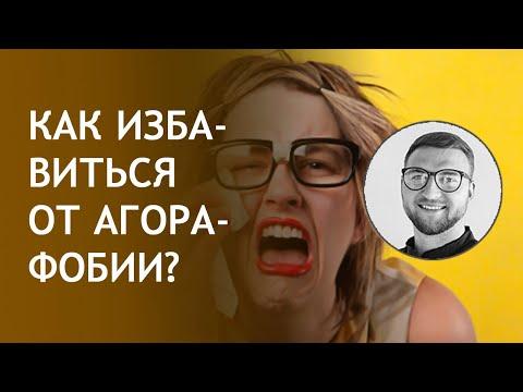 Работа в Москве, вакансии -