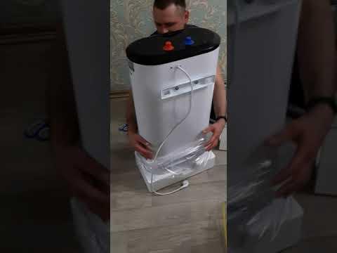 Бойлер BANZAI 50DINOX20 E-ANODE