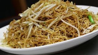 Stir Fried Egg Noodle with Dried Scallops  醬油黄炒麵