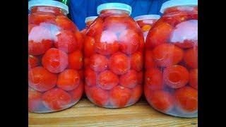 Соленые помидоры !!! / Уникальный рецепт / Очень вкусно