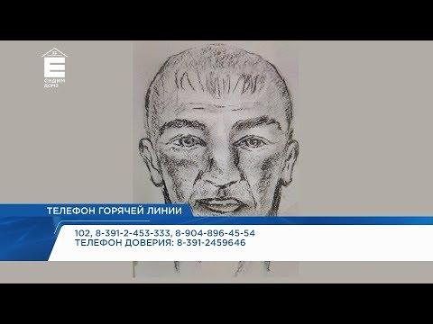 В Сбербанке раскрыли подробности налета на инкассаторов в Красноярске