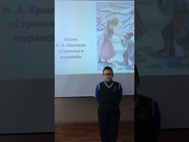 Изображение предпросмотра прочтения – ЕвгенийКирьянов читает произведение «Стрекоза и Муравей» И.А.Крылова