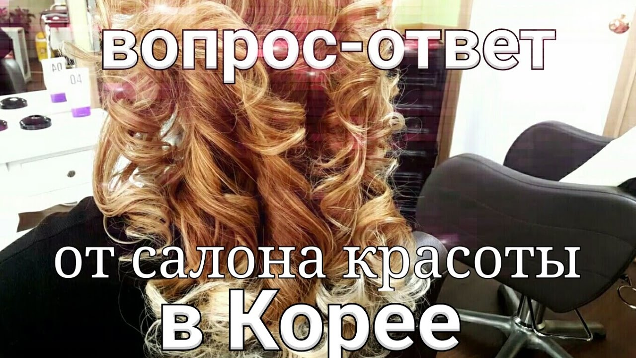 оракул газета стрижка волос на февраль