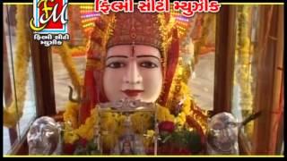 Ghumato Ghumato Jaay - Latest Gujarati Garba (Non Stop) | Mataji Na Garba
