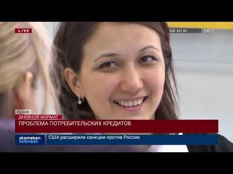 Новости Казахстана. Выпуск от 06.12.19 / Дневной формат