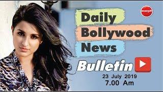 Latest Hindi Entertainment News From Bollywood | Parineeti Chopra | 23 July 2019 | 07:00 AM