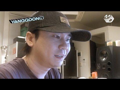 [STAR ZOOM IN] [Yanggoon TV] Yang Hyun-Suk peeping YG family (feat. 16 Prank Cameras) 161214 EP.148