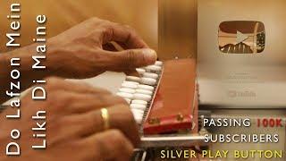 Do Lafzon Mein - Dhaai Akshar Prem Ke Banjo Cover | Bollywood Instrumental | By Music Retouch