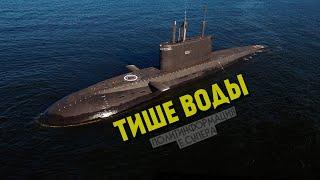В России спустили на воду третий «Испепелитель»