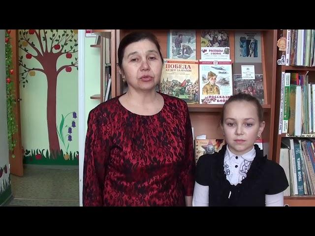 Изображение предпросмотра прочтения – «Детский отдел Еткульской сельской библиотеки» читает произведение «Девять страничек» ИльиМалышева