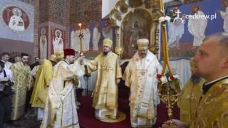 Ingres Arcybiskupa Jerzego (Pańkowskieg...