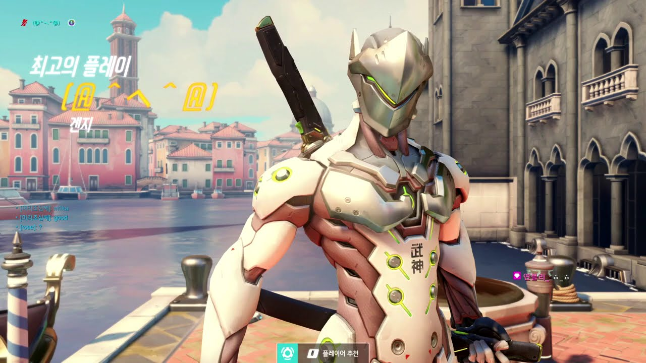 WATER GENJI MAIN - POTG! [ OVERWATCH SEASON 24 TOP 500 ]