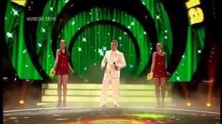Денис Бурчуладзе - Лев Лещенко (Погасли две звезды)