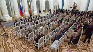 Президент России Владимир Путин встретился с призерами Олимпиады