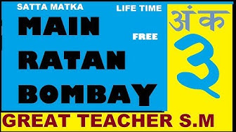 MAIN RATAN BOMBAY 3 DIGIT UNTOUCH PASS STUDY By Great Teacher S.M
