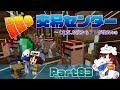 【マインクラフト】1.14交易所開発(1)職業ブロックと補充について CBW アンディマイクラ (Minecraft ...