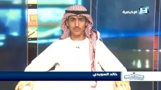 أصدقاء الإخبارية - خالد السويدي