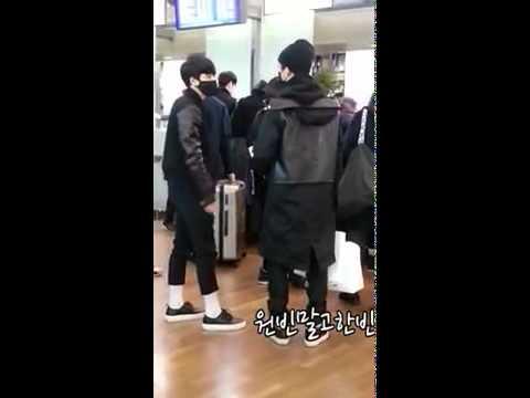 141206 iKON Yunhyeong & B.I Focus at Incheon Airport to Fukuoka