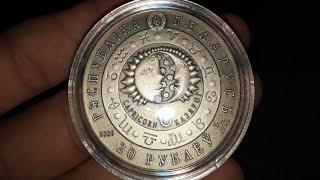 20 рублёу́ МАМЕ на день рождения!