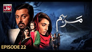 Marham Episode 22 BOL Entertainment May 1