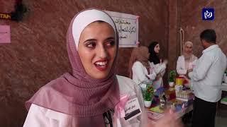 معا لمحاربة سرطان الثدي، الفعاليات مستمرة