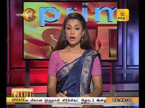 News 1st Prime Time Sunrise Tamil News - (20-03-2018)