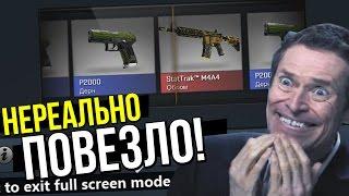 САМЫЙ ДОРОГОЙ AK-47 И ТОП-ДРОП С GLOVE CASE | ОТКРЫТИЕ КЕЙСОВ В CS:GO №88