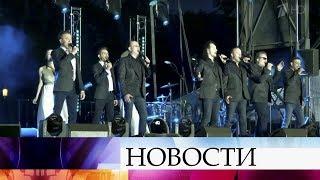 Скачать Известный российский коллектив Хор Турецкого дал концерт в столице США