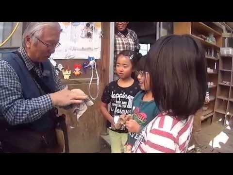 Radiation Survey Data Collection Mission in Fukushima Prefecture