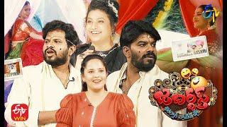 Jabardasth   15th July 2021   Hyper Aadi,Anasuya,Immanuel   Latest Promo   ETV Telugu