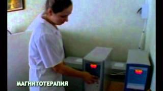 Магнитотерапия(, 2011-10-23T15:36:08.000Z)