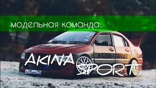 Model team/\akina sport #EVA #AKINA #AKINASPORT #Evolution Все трек...
