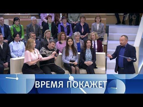 Курс Украины. Время