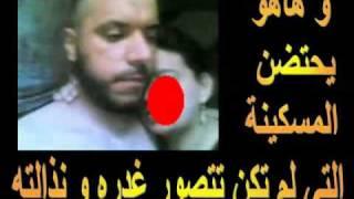 أحد وكلاء سيستاني الشيعة في وضع مخل للآداب