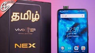 Vivo Nex (Under Display Fingerprint Scanner   Bezel-less Display) Unboxing! (தமிழ்  Tamil)