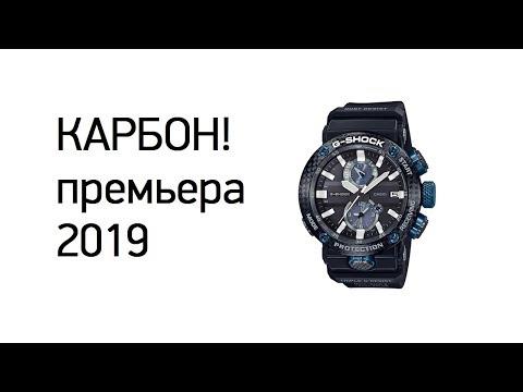 САМЫЕ НЕУБИВАЕМЫЕ! G-SHOCK GWR-B1000 - премьера 2019