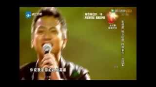 Theme Song : Run, Brother - Deng Chao ( Running Man Chinese version )