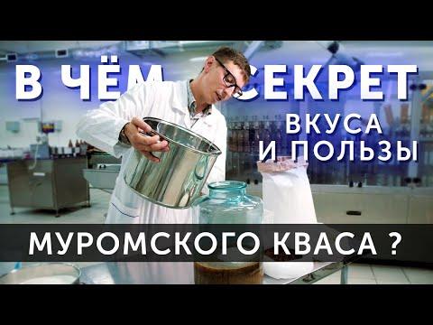 ПЕРВАЯ  компания по производству Натурального КВАСА!!