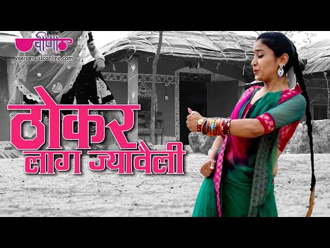 2017 का सबसे धाकड़ Rajasthani DJ Song | Thokar Lag Javeli HD | New Marwadi DJ Song 2017