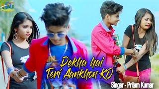 Dekha Hai Teri ankhon ko 🌴 Cute Love Story 💋 New bollywood songs 🌻 Rupsa & Rick 🌴 Ujjal Dance Group