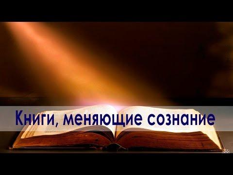 Книги по психологии -