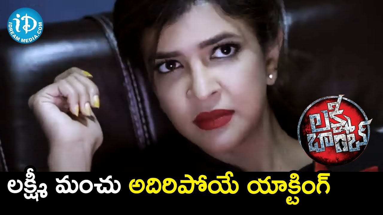 Download Lakshmi Manchu Super Fight Scene   Lakshmi Bomb Telugu Movie Scenes   Sunil Kashyap   iDream Movies