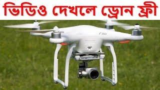 সস্তায় ড্রোন TXD-RC Drone remote control  with camera FHD 1920*1080  Redio contro remote Drone