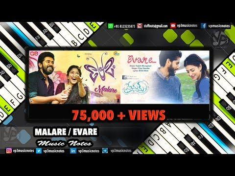 Malare/Evare ( Premam) Piano Notes - Music...