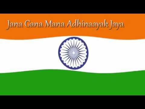 Jana Gana Mana Adhinaayak Jaya Hey Bharat Bhagya Vidhata