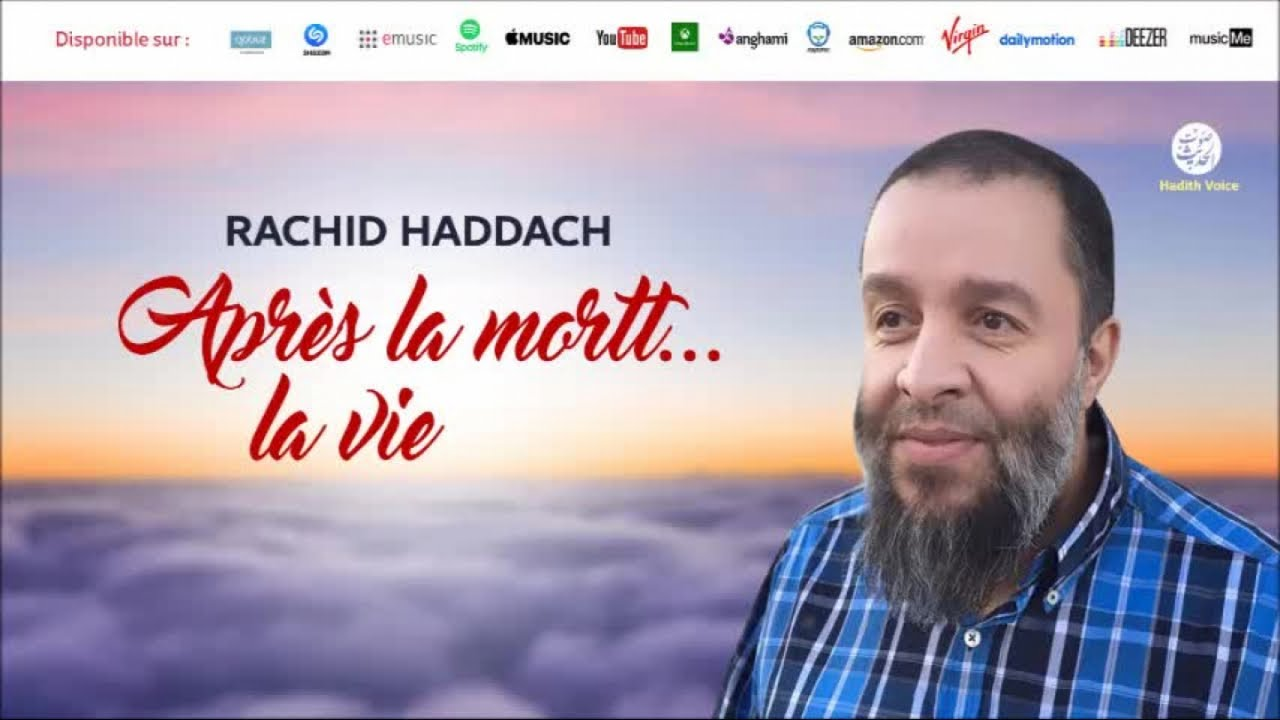 video rachid haddach