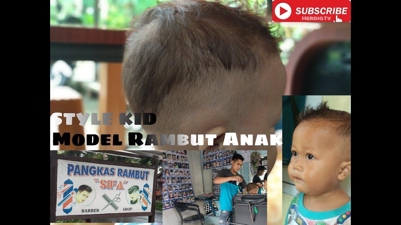 Model Rambut Anak Laki- Laki #STYLE KID - YouTube
