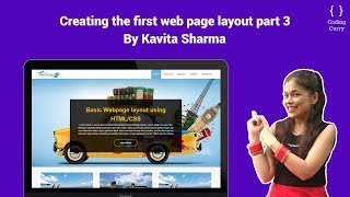 Creating the first web page 3 - HTML tutorial for beginner in Hindi, Part-15