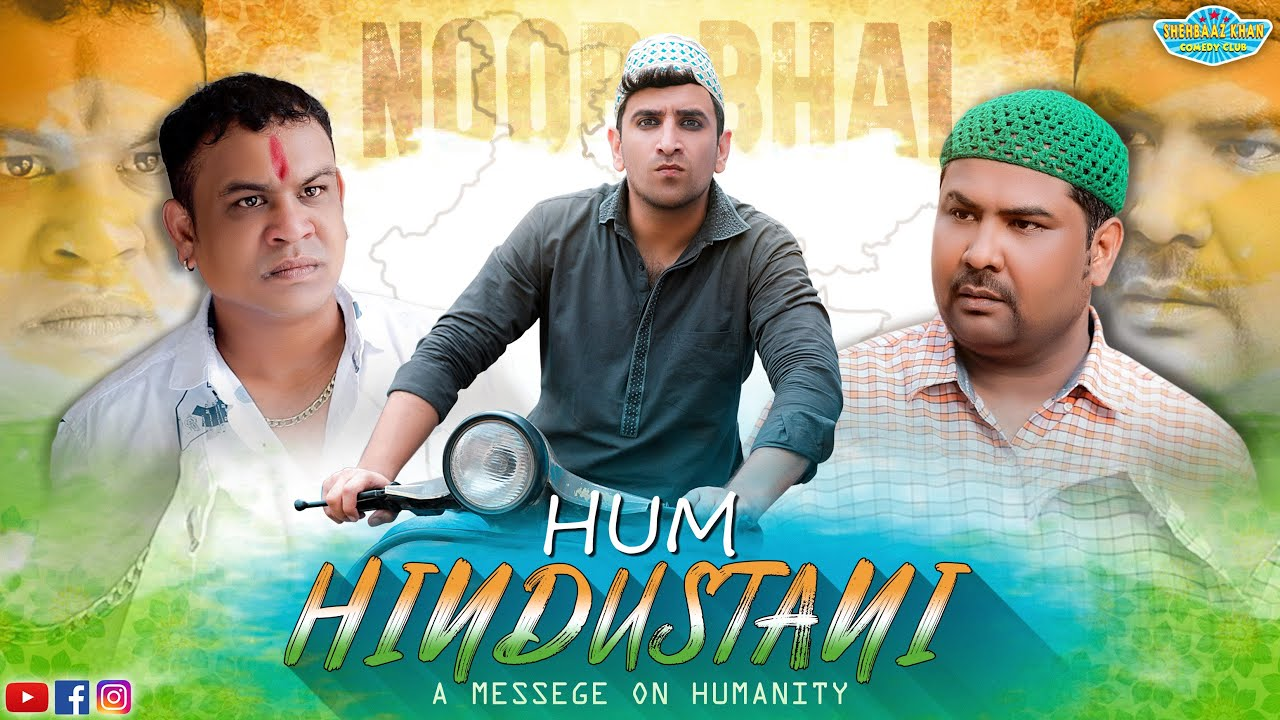 Hum Hindustani || A Message On Humanity || Independence Day Special