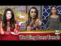 Wedding Dress Trends 2021 | Neo Pakistan | Nabeeha Ejaz | Part 2 | 5 April | Neo News